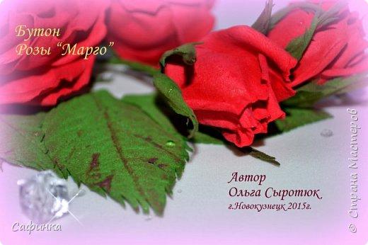 """Доброе время суток, мои дорогие! И снова с вами , я Ольга Сыротюк. Сегодня представляю вашему вниманию очаровательную композицию роз """"Марго"""" для  вдохновения! Создано под заказ. Крепление: ободок. Материал : Фоамиран Иран.  фото 4"""