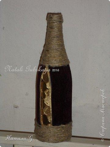 """Бутылка """"Достаток""""-4 фото 2"""