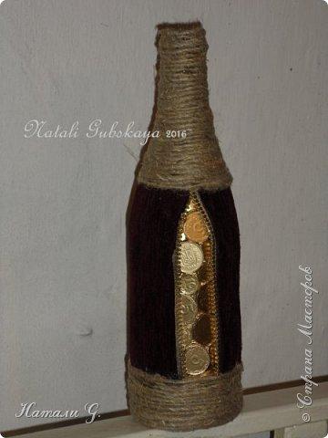 """Бутылка """"Достаток""""-4 фото 1"""
