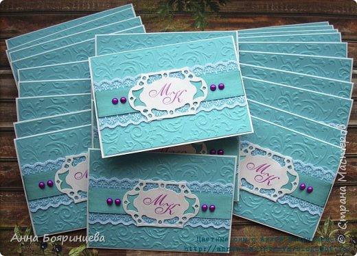 Всем привет, хочу показать приглашения на свадьбу в бирюзово-лиловой гамме.  фото 1