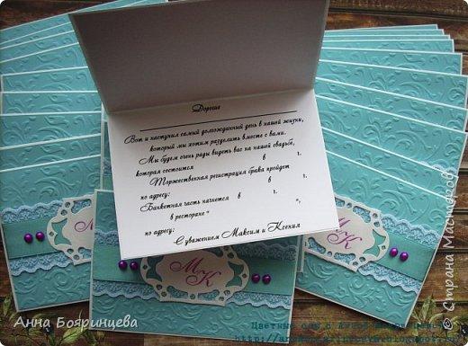 Всем привет, хочу показать приглашения на свадьбу в бирюзово-лиловой гамме.  фото 2