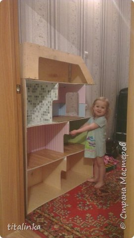 Здесь моим вдохновителем стала Julicat http://stranamasterov.ru/user/290607 Сначала захотела сделать такой же домик, как у неё. Потом захотелось больше, больше, больше!... Теперь снова хочу сделать и маленький домик ))) фото 1