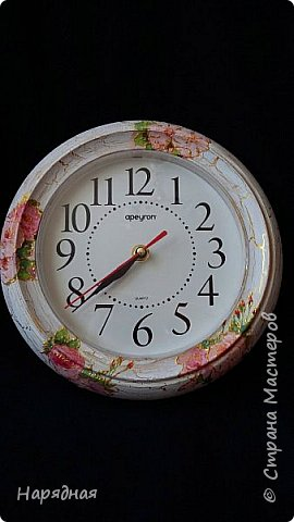 Часы и доски фото 5