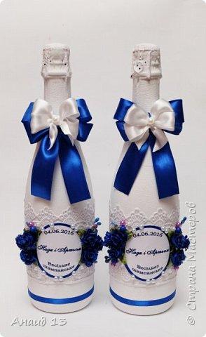 Свадьба в синих тонах. фото 1