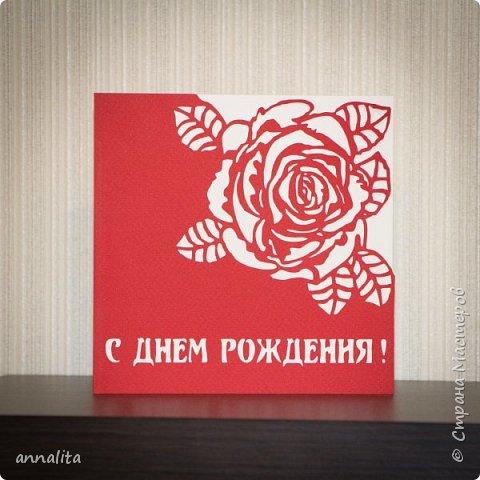"""Здравствуйте всем. Я к вам еще с одной открыточкой. Похожую я уже делала (http://stranamasterov.ru/node/917646), но в этой решила заменить цвет и добавить надпись """"С Днем рождения!"""""""