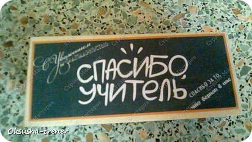 """Шоколадная коробочка """"Спасибо учитель"""" фото 12"""