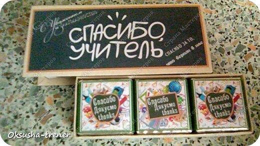 """Шоколадная коробочка """"Спасибо учитель"""" фото 8"""