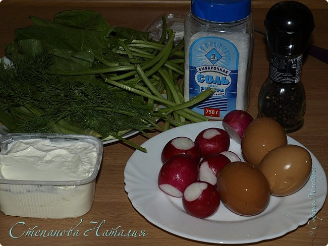 Добрый день) Поздравляю всех с днем защиты детей! Разрешите угостить вас вкусным, летним и полезным салатиком. фото 2