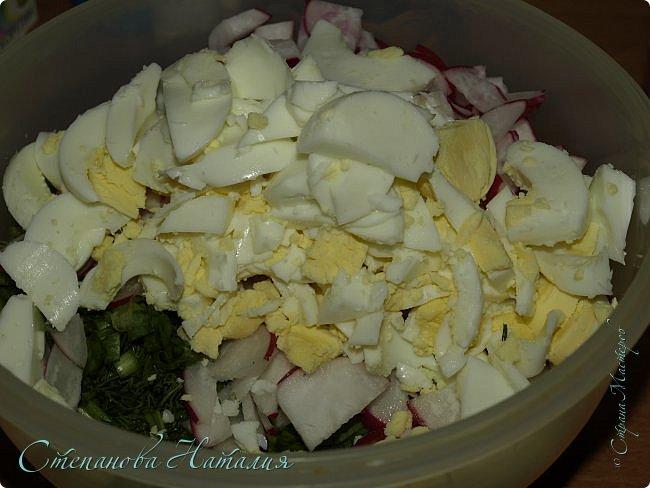 Добрый день) Поздравляю всех с днем защиты детей! Разрешите угостить вас вкусным, летним и полезным салатиком. фото 5