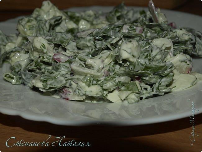 Добрый день) Поздравляю всех с днем защиты детей! Разрешите угостить вас вкусным, летним и полезным салатиком. фото 6