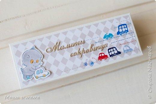 Ну и еще одна мини-сокровищница с любимым малышом Басиком. В последнее время заказывают помему-то только для мальчишек.... фото 1