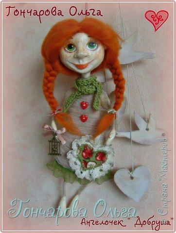 """""""Добруша"""" Рыжая девчушка, с зелеными,глазами.Удивительно добрый и ласковый ангелочек. Собирательница солнечных лучиков. Вестница яркого и теплого солнышка. 25 см. фото 8"""