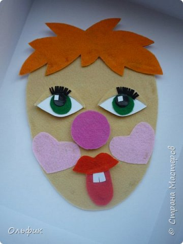Вот такой клоун получился! Идея проста - ребенок меняет части лица, получается совсем другой человечек!