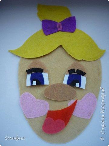 Вот такой клоун получился! Идея проста - ребенок меняет части лица, получается совсем другой человечек! фото 3