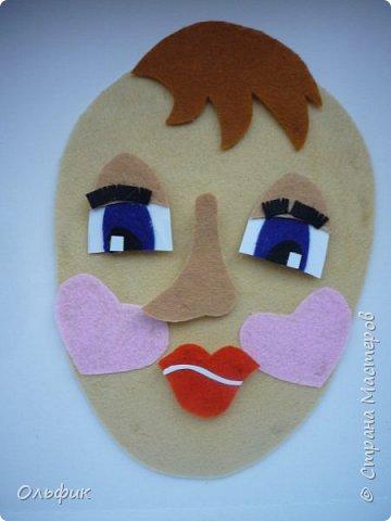 Вот такой клоун получился! Идея проста - ребенок меняет части лица, получается совсем другой человечек! фото 4