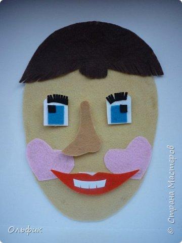 Вот такой клоун получился! Идея проста - ребенок меняет части лица, получается совсем другой человечек! фото 5