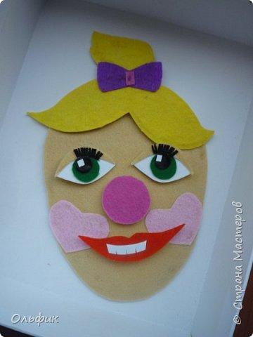 Вот такой клоун получился! Идея проста - ребенок меняет части лица, получается совсем другой человечек! фото 8