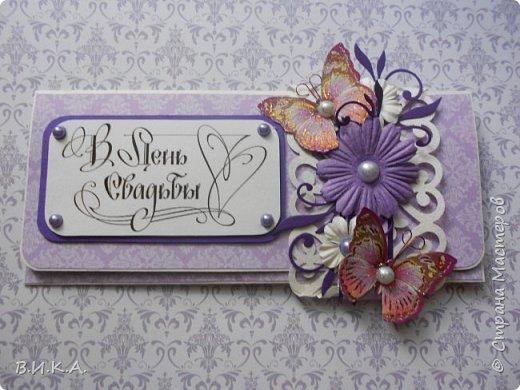 свадебный конверт и коробочка. фото 1