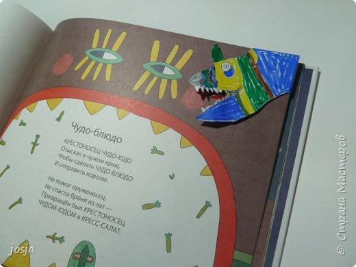На конверте, в уголочке рисуем чтто-нибудь. Здесь динозавр. Расскрашиваем, вырезаем. Вуаля. фото 1
