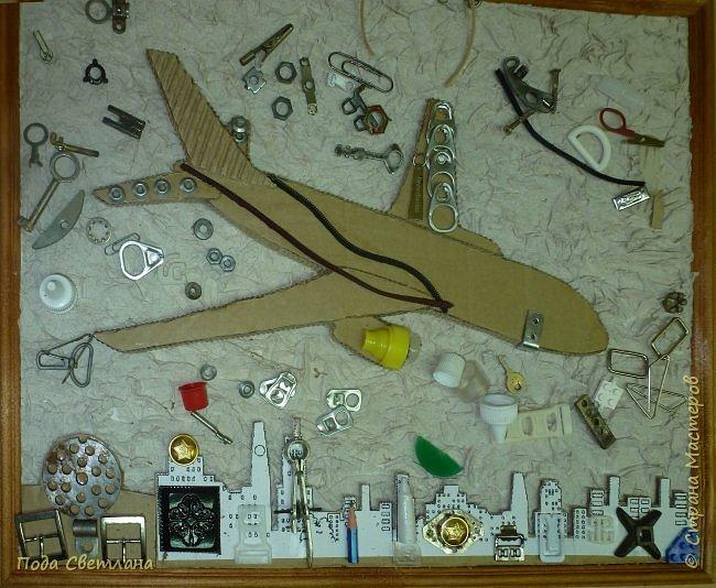 Первым делом, первым делом- самолёты!!! Вот и сбылась мечта папы получить в подарок от дочери самолёт.... Работа выполнена Пашаниной Юлией, 6 класс. В её любимой технике хлам-дизайн. фото 4