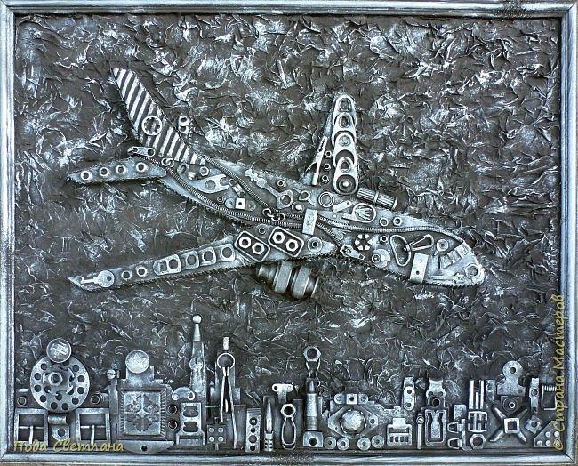 Первым делом, первым делом- самолёты!!! Вот и сбылась мечта папы получить в подарок от дочери самолёт.... Работа выполнена Пашаниной Юлией, 6 класс. В её любимой технике хлам-дизайн. фото 1