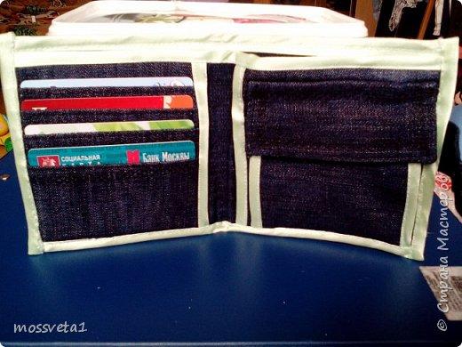Вот и дождались ненужные джинсы своего часа))) Органайзер для мальчишек. Вдохновилась работой Евгении Карташовой. фото 11