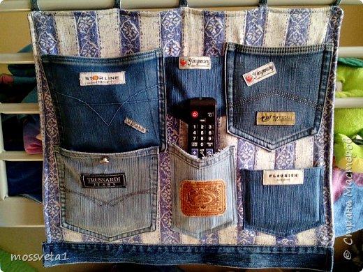 Вот и дождались ненужные джинсы своего часа))) Органайзер для мальчишек. Вдохновилась работой Евгении Карташовой. фото 3