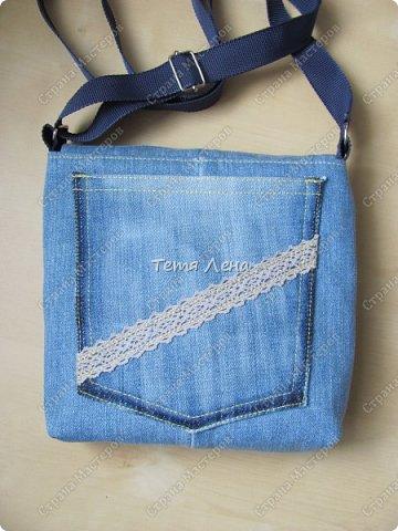 Изменила форму клапана, а сумочки по одной выкройке http://stranamasterov.ru/node/1025185    фото 2