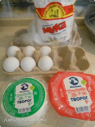 Привет всем!  Сегодня мы будем готовить вкусные пирожки из творожного теста.  Преимущество такого теста, что оно легкое, почти без муки. фото 5