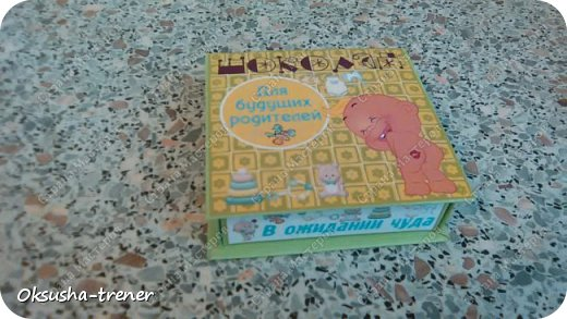 Шоколадный набор для будущих родителей) фото 2