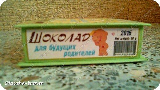 Шоколадный набор для будущих родителей) фото 3