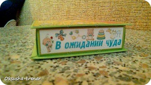 Шоколадный набор для будущих родителей) фото 4