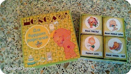 Шоколадный набор для будущих родителей) фото 5