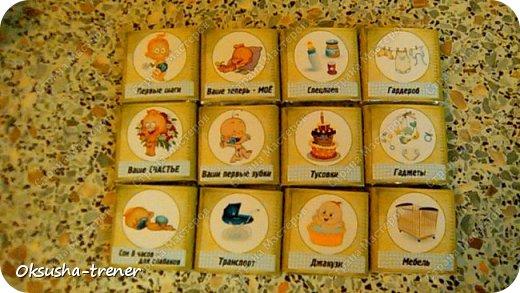 Шоколадный набор для будущих родителей) фото 8