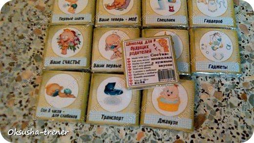 Шоколадный набор для будущих родителей) фото 9