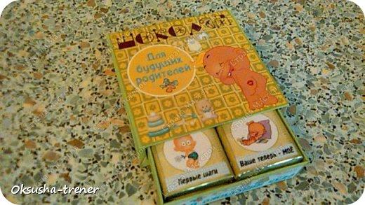 Шоколадный набор для будущих родителей) фото 10