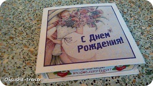 """Шоколадная коробочка """"С Днем Рождения"""") фото 1"""