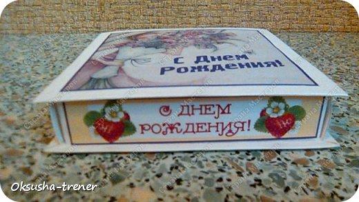 """Шоколадная коробочка """"С Днем Рождения"""") фото 3"""