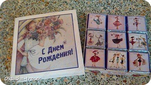 """Шоколадная коробочка """"С Днем Рождения"""") фото 4"""