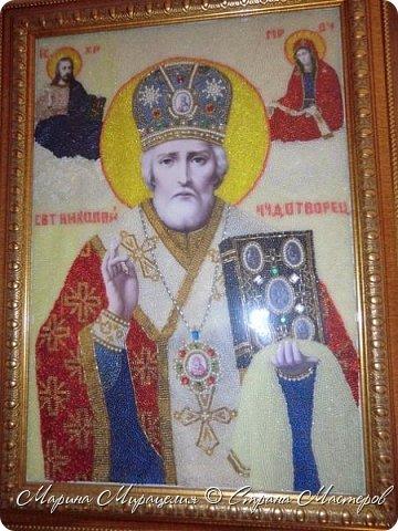 Икона Иисуса Христа 60*50см фото 2