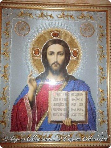 Икона Иисуса Христа 60*50см фото 1