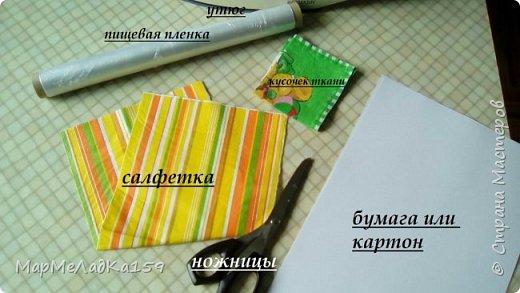 Сегодня я вам  покажу,как я делаю дизайнерский картон фото 2