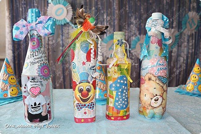 Продолжаю осваивать бутылочную тему.Подвернулось День Рождения и я с большим удовольствием вызвалась нарядить бутылочки. фото 19