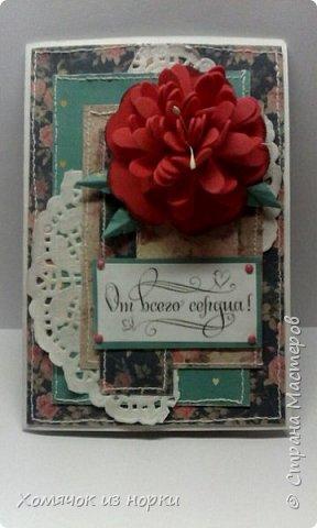 Вот такая получилась открытка.... Размером 10*15 см.... Цветочек сделан из фома... фото 1