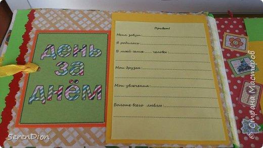 Альбом, фотобук, фото-дневник или как еще правильно его наречь))) фото 2
