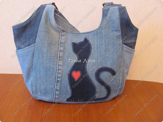 Моя лучшая сумка :))) фото 1