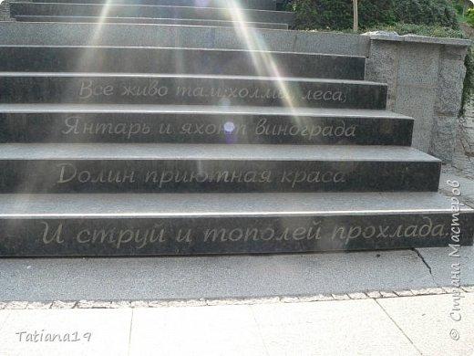 Еще один красивый уголок Крыма.Партенит. фото 35