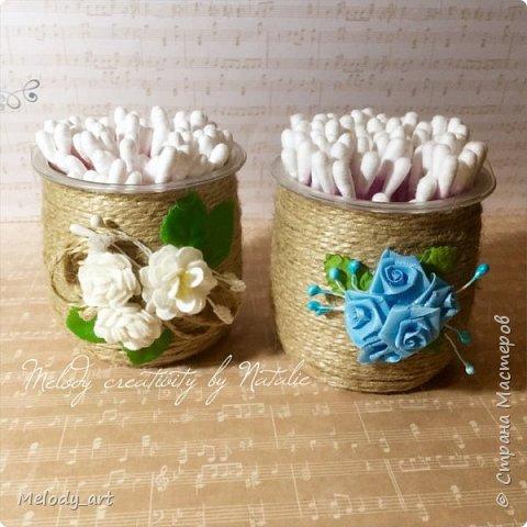 для контейнера использованы баночки йогурта Данон.  фото 1
