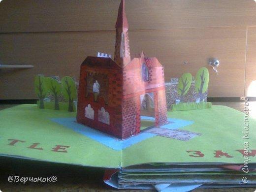 Замок - фото 1