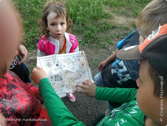 Всем привет! У нас снова поиск сокровищ. Теперь для всей детворы нашего дома. Днем вышла, пока дети в лагере, спрятала все кусочки карты. А вечером, начался квест. фото 15